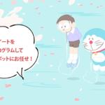 Easy Botter (Twitter Bot) を作ろう  1/2