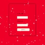 CSSとJavaScriptで雪を降らせる方法