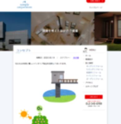 sample-website