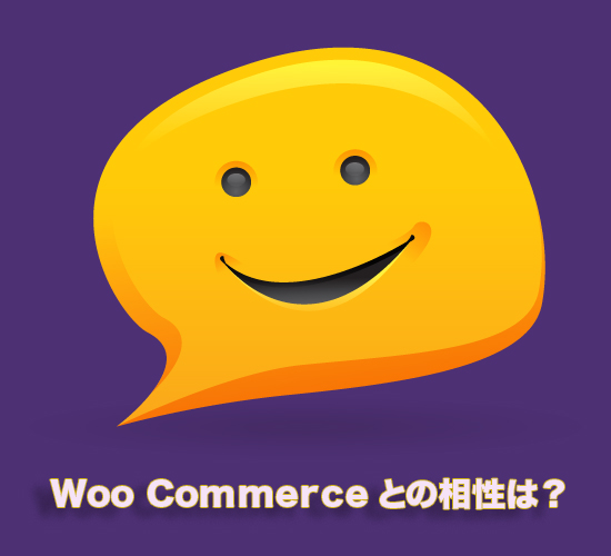 themify-woo-commerce