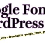 【WordPress】で使えるオススメのフォントプラグイン