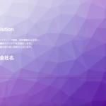スクリーンショット-2020-12-22-15.32.38